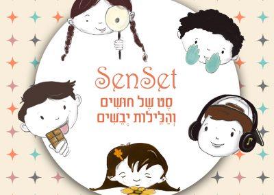 5_senset_new_0